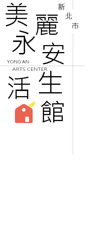 New Taipei City Beauty Forever Living Art Center